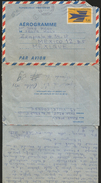 J) 1971 FRANCE, AEROGRAMME, COMPLETE LETTER, AIRMAIL, CIRCULATED COVER, FROM FRANCE TO MEXICO - France