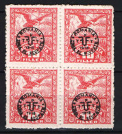 Hungary - DEBRECEN 1920. (Romania Occupation) Occupation Stamp 10f Stamp In 4-blocks MNH (**) Animals / Birds - Local Post Stamps