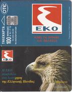 GREECE - Eagle, EKO Oil, Tirage 20000(oficially 34000 Destroyed), 05/98, Used - Olie