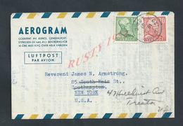 SUÈDE SWEDEN 1951 AÉROGRAM POUR NEW YORK USA :