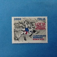 1990 ITALIA FRANCOBOLLO USATO STAMP USED - Lotta Greco Romana 3200 Lire - 1981-90: Usati