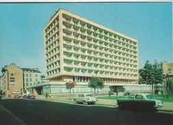 "Sofia - L`hotel "" Rila""  - Das Hotel "" Rila""  Bulgaria.  # 06101 - Bulgaria"