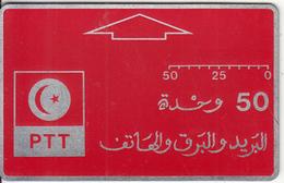 TUNISIA(L&G) - PTT Logo, Arabtel First Issue 50 Units, CN : T1 + 6 Digits, Used
