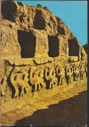 °°° 4580 - PERU - TRUJILLO - 1985 With Stamps °°° - Perù