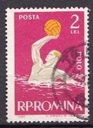 Romania Used Stamp