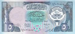 KUWAIT 5 DINAR 1980 1991 P-14c Sig/6 AU/UNC */* - Kuwait