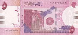 SUDAN 5 POUNDS 2006 P-66 UNC */* - Sudan