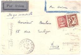 Fragment De Lettre TUNISIE - Tunisia (1888-1955)