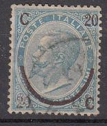 """1865 - """"Ferro Di Cavallo"""" 1° Tipo - Soprastampa Parzialmente Mancante In Basso A Sinistra - 1861-78 Vittorio Emanuele II"""