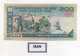 Iran - Banconota Da 200 Rials - Nuova -  (FDC4575) - Iran