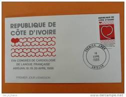 Medicine Cardiolody FDC Ivory Coast 38843 - Medicina
