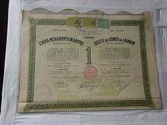USINES DU LAURIUM (athenes,grece) - Shareholdings