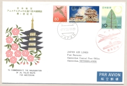 Japan - 1966 - 3 Stamps On 1st Flight Polar Route  Japan Air Lines From Tokyo To Amsterdam / Nederland - Luchtpost