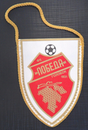 FK Pobeda Golobok, SERBIA FOOTBALL CLUB, CALCIO OLD PENNANT, SPORTS FLAG - Uniformes Recordatorios & Misc