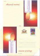 Uganda 2000 Domestic Greeting Aerogramme + Featuring Christmas Stamp  - Unfolded Unused - Uganda (1962-...)