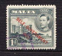 MALTE - 228° - PALAIS VERDALA - Malta