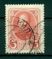 Empire Russe  1913 - Michel N. 84 - Tricentenaire De L'avènement Des Romanov (iii) - Usados