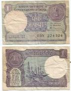 India 1 Rupee 1985, Firma 44 Pick 78A.b Ref 260 - India