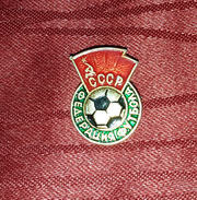 SOVIET UNION FOOTBALL FEDERATION - Football