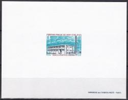 Afars Issas Sc324 Architecture, Radio-television Station, Djibouti, Deluxe Proof, Epreuve - Architecture