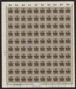 Belgien,Nr.11 Im Bogen,xx, (M4) - Besetzungen 1914-18