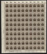 Belgien,Nr.11 Im Bogen,xx,rechts Dgz,UR Angetrennt (M4) - Besetzungen 1914-18