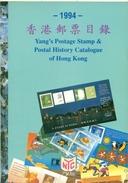 YANG'S1994 HONG KONG 110 Pages Couleurs  Ttb - Cataloghi