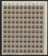 Belgien,Nr.11 Im Bogen,xx,links Dgz (M4) - Besetzungen 1914-18