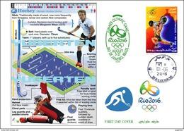 ARGELIA 2016 - FDC Olympic Games Rio 2016 Field Hockey Olympische Spiele Olímpicos Olympics