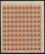 Belgien,Nr.13 Im Bogen,xx,  (M4) - Besetzungen 1914-18