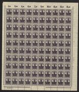 Belgien,Nr.16bII Im Bogen,xx,gefaltet  (M4) - Besetzungen 1914-18