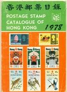 YANG 1978 HONG KONG 130 Pages Couleurs - Catalogues De Cotation