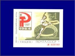 Qualité: XX – 33, Jeux Olympiques De Tokyo 1964: 1r. Vert. Cat Price €: 260 - Stamps
