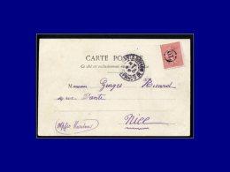 """129, Sur Cp De Monaco, Obl """"OL"""", Dans Cercle Pointillé+Cad. """"Monte Carlo 8/4/04"""". - Stamps"""