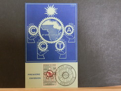 68/608  CP  CONGO  1960 - FDC