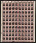 Belgien,Nr.20bI Im Bogen,xx,  (M4) - Besetzungen 1914-18