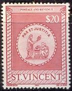 ST. VINCENT -  COAT OF ARMS  - PAX ET JUSTITIA - **MNH - 1984