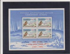 RUSSIE, Bloc N°31, 25è Anniversaire De La 1ère Station Dérivante Au Pôle Nord