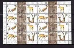 Armenia 1996 Animals WWF (16) MNH --(cv 20) - Timbres