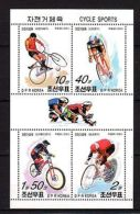 Korea 2001 Cycle Sports MNH - Olympic Games