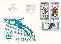 Bulgaria FDC 1976 Innsbruck  Olympic Games (T16-27)