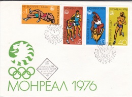 Bulgaria FDC 1976 Montreal Olympic Games (T16-27)