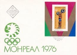 Bulgaria FDC 1976 Montreal Olympic Games  Souvenir Sheet (T16-27)