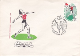 Soviet FDC 1976 Montreal Olympic Games (T16-27)
