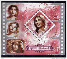 India Miniature MNH 2008, Madhubala, Actress, Actor, Cinema, Costume,