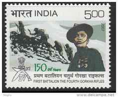 India MNH 2007,  First Battalion The Fourth Gorkha Rifles, Army, Defence, Militaria, Glacier