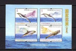 Taiwan 2006 Dolphins Whales MNH --(cv 2.50) - Marine Life