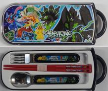 Pocket Monsters XY&Z : Cutlery Set - Merchandising