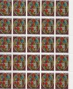 FRANCE N°2363 VITRAIL DE LA CATHEDRALE DE STRASBOURG  EN FEUILLE  DE 25 SUPERBE - Feuilles Complètes
