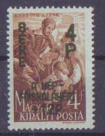 64-006 // H - 1945   L.  KOSSUTH  With OVERPRINT   Mi  775 **